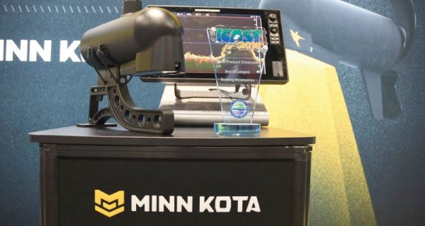 Minn Kota Built-In MEGA Down Imaging Trolling Motor